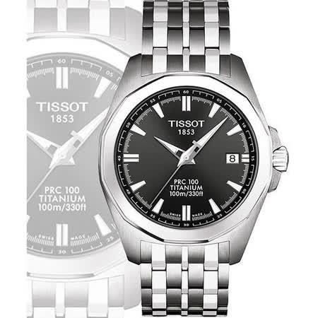 TISSOT TPRC100【鈦】金屬腕錶-鐵黑 T0084104406100
