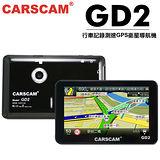 CARSCAM GD2 行車記錄測速GPS衛星導航機《送16G記憶卡》