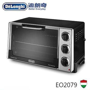 義大利 De'Longhi 迪朗奇 旋風式烤箱 EO2079