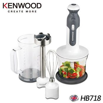 英國Kenwood Triblade手持食物攪拌棒 HB718 (四件組)
