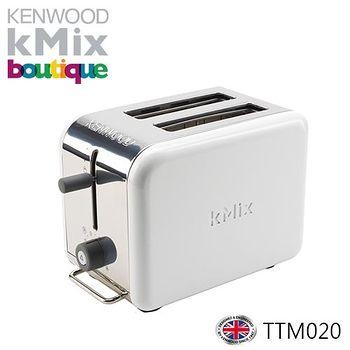 英國Kenwood kMix烤麵包機 TTM020