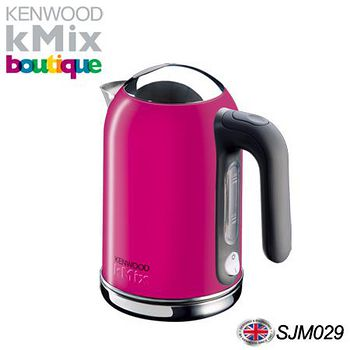 英國Kenwood kMix快煮壺Boutique系列 SJM029