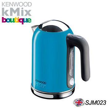 英國Kenwood kMix快煮壺Boutique系列 SJM023