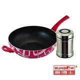 秦博士 不沾炒鍋+養生悶燒罐 AL132+SGB500