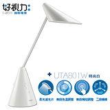 好視力LED愛現護眼檯燈8W-時尚白 UTA801W