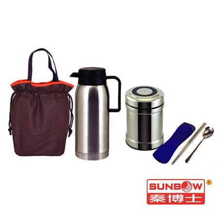 秦博士 高真空保溫瓶+悶燒罐+餐具包+提袋SYD100A+SGB500+SCB582N+BA2711