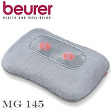 德國博依beurer-多功能深層指壓枕墊(MG145)