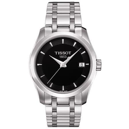 TISSOT T-Trend Couturier Lady 時尚簡約腕錶-黑/銀 T0352101105100