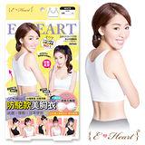 【E‧Heart】伊心防駝美背美胸衣(心機白)