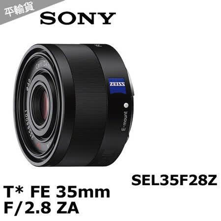SONY 卡爾蔡司 Sonnar T* FE 35mm F2.8 ZA (SEL35F28Z) (平輸).-送保護鏡(49)+拭鏡筆