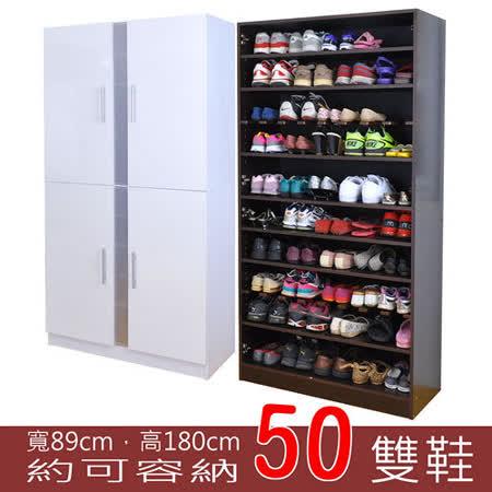 《BuyJM》加深型透氣鏡面四門鞋櫃(寬89cm)