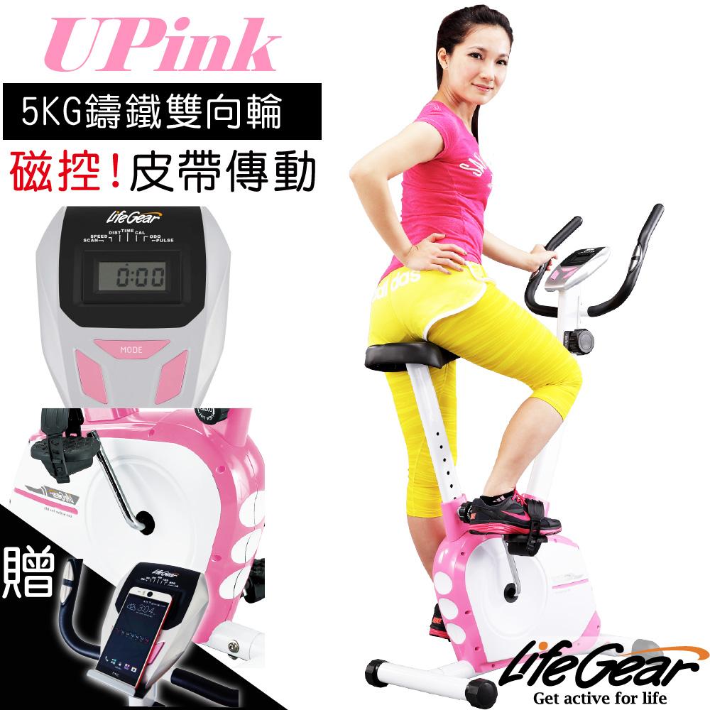 【來福嘉 L臺中 愛 買ifeGear】20560 U'Pink二代健身磁控車