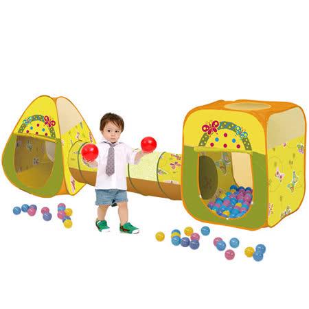 寶貝樂 三角+四角蝴蝶帳篷附隧道折疊遊戲球屋送100球