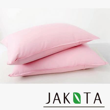 【團購】JAKOTA天然水鳥羽絲絨健康記憶枕中枕-買一送一