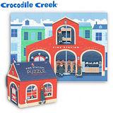 【美國Crocodile Creek】建築造型盒拼圖系列-消防局