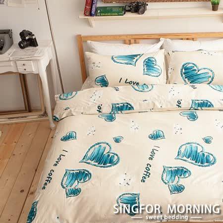 幸福晨光《早安醇香(綠)》單人三件式100%精梳棉床包被套組