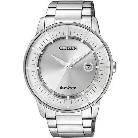 CITIZEN Eco-Drive 躍動世界時尚腕錶-銀 AW1260-50A