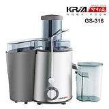 KORLEA可利亞超活氧大口徑蔬果調理機/榨汁機/食物調理器/果汁機/攪拌機