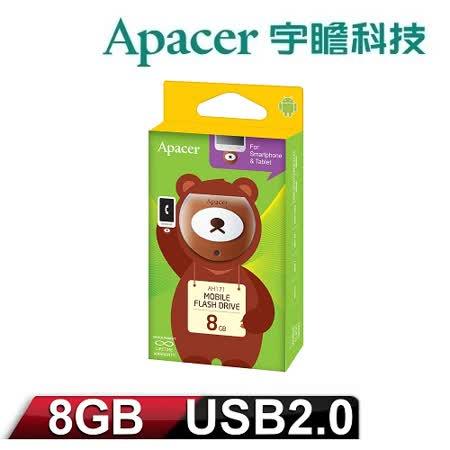 Apacer宇瞻「麻吉動物園」AH171 8GB OTG隨身碟_蜂蜜熊