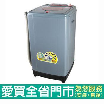 勳風10KG脫水機 HF-939   含配送到府+標準安裝