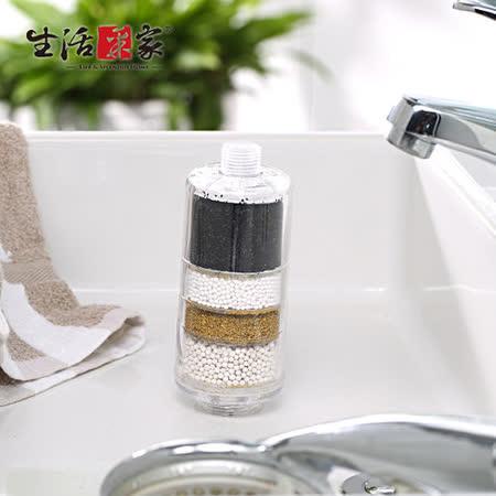 【生活采家】交叉導水家庭型加量淋浴用除氯過濾器#09001