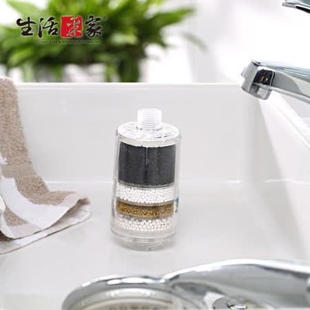 【生活采家】交叉導水家庭型淋浴用除氯過濾器#09002