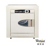 Whirlpool惠而浦7公斤乾衣機(電力型)WDR07