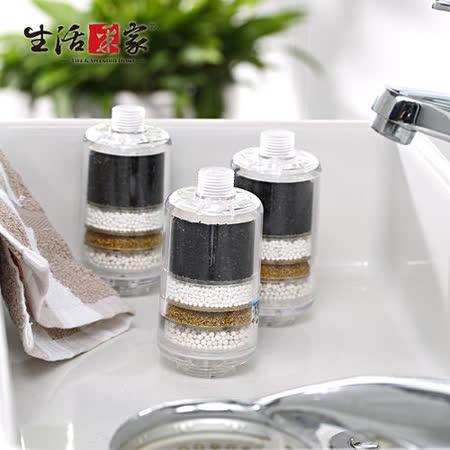 【生活采家】交叉導水家庭型淋浴用除氯過濾器(3入組)#99280