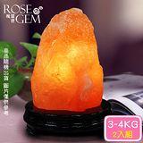 【瑰麗寶】精選玫瑰寶石鹽晶燈3-4kg 2入