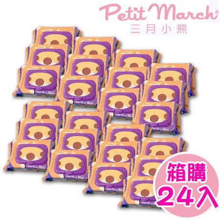 三月小熊 Petit March 海洋深層水濕巾88抽 箱購24入(厚型)