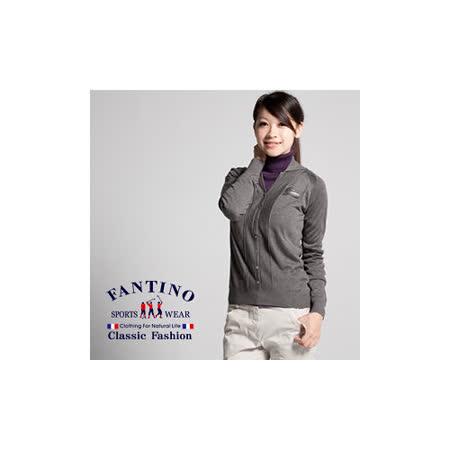 【FANTINO】女裝 前排鈕扣造型感合身顯瘦棉質上衣(灰) 087303