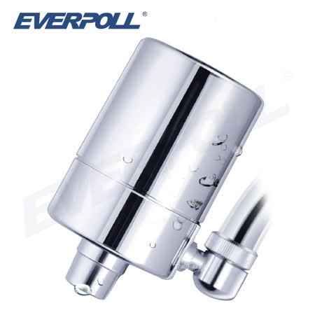 【EVERPOLL 愛惠浦科技】微分子潔膚活水器 (MK-802)
