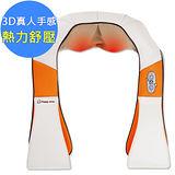 幸福媽咪(3D)真人手感深層/舒壓/放鬆/按摩(帶)器(CJ-3688)