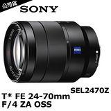 SONY Vario-Tessar T* E 24-70mm F4 ZA OSS (公司貨)-送67mm UV保護鏡+強力吹球+拭鏡筆+擦拭布