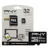 PNY 必恩威 microSDHC 32GB  UHS-I Class10 記憶卡(附轉卡)