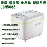 【捷寶】微電腦全自動製麵包機 JBM5088