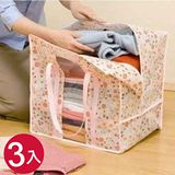 【PS Mall】薔薇花衣物儲存袋收納袋50L 1組3個裝(J1954)