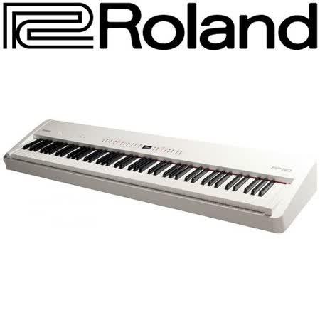 【ROLAND 樂蘭】FP-50 WH 便攜型88鍵數位鋼琴 / 含延音踏 白色