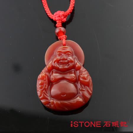 石頭記 紅玉髓項鍊-護身彌勒佛