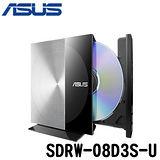 ASUS華碩 SDRW-08D3S-U 外接DVD燒錄機 (太空銀黑版)【加送光碟機保護套】