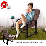 【C'est Chic】蒔璞和風休閒躺椅-(Brown)