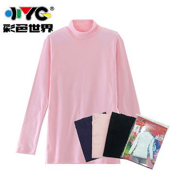 小YG青少女半高領長袖衫 F