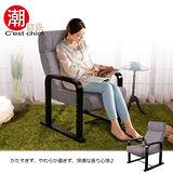 【C'est Chic】蒔璞和風休閒躺椅-(Grey)