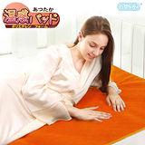 【SANKI三貴】獨立氣泡發熱舒適雙人保暖墊(時尚暖橙2入)