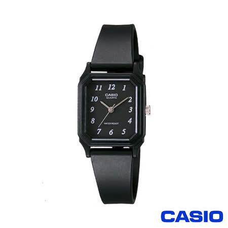 【CASIO卡西歐】簡約指針型女錶LQ-142-1B