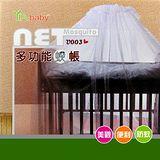 YIP Baby 多功能蚊帳(加大型)