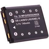 Kamera 鋰電池 for Kodak KLIC-7006 (DB-LI42B)