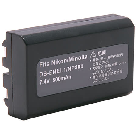 Kamera 鋰電池 for Konica Minolta NP-800 (DB-ENEL1)