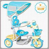 《寶貝樂》 快樂蛙兒童遊戲腳踏車/手推車-藍