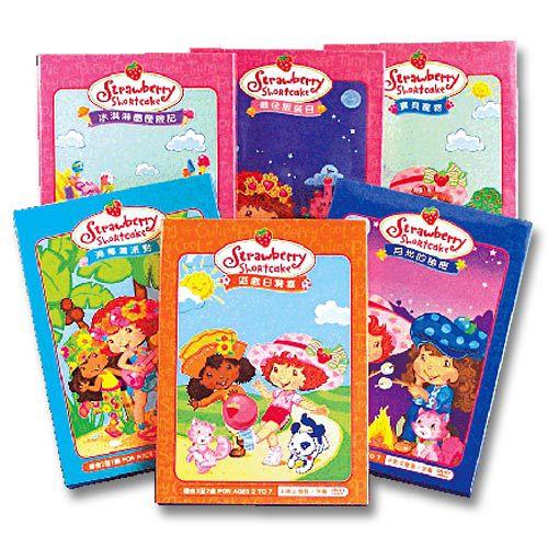 草莓樂園 DVD 5~10 共6片